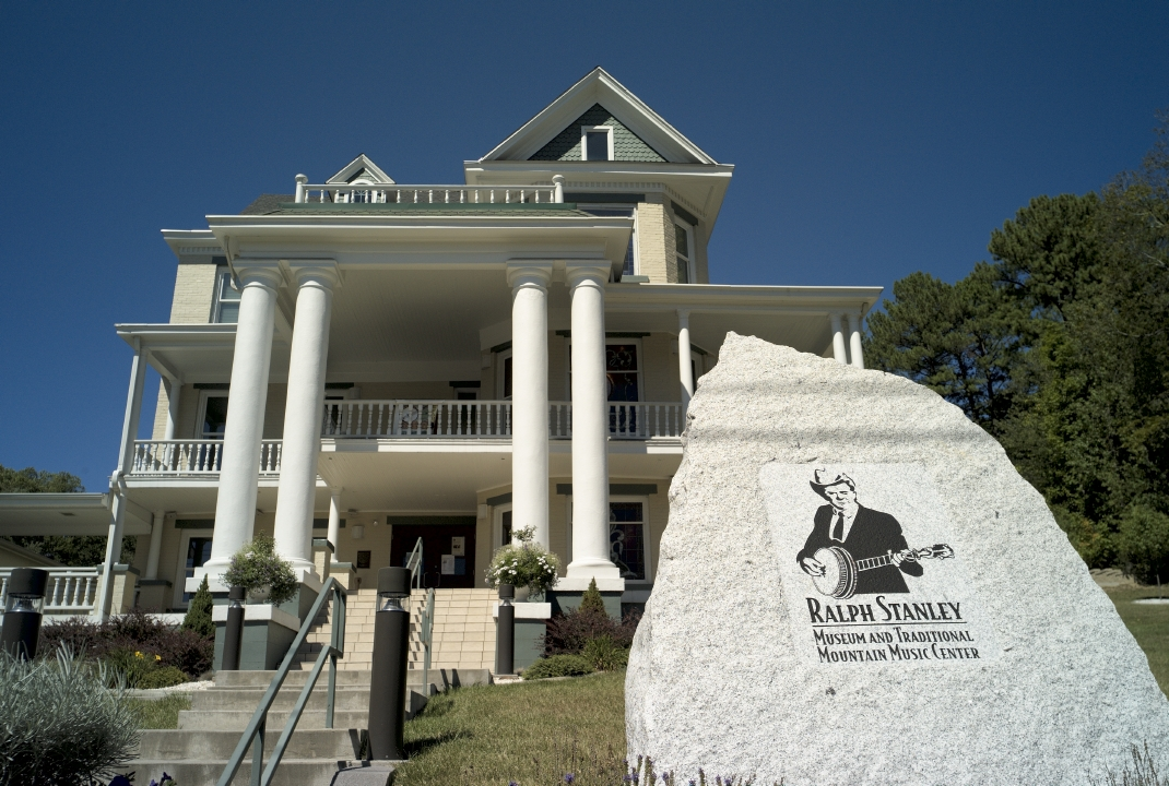 The Ralph Stanley Museum and Traditional Mountain Music Center